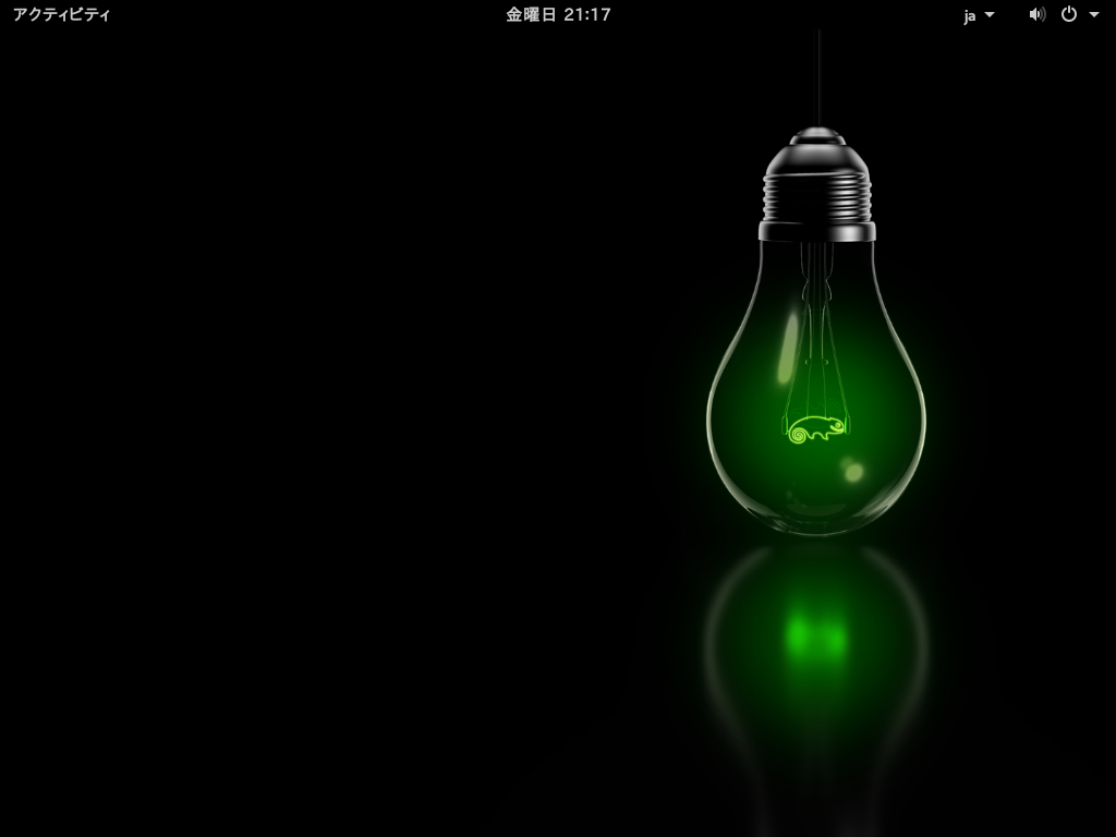 OpenSUSE Leap 42 1 GNOME Main.png