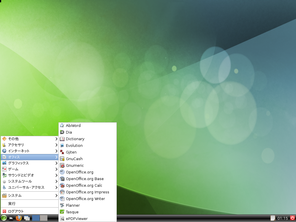 OpenSUSE113-RC2-LXDE-Desktop.png