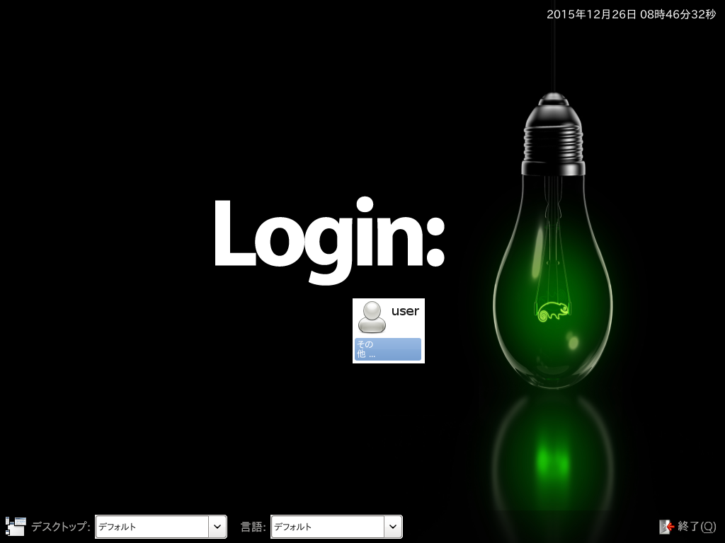 OpenSUSE Leap 42 1 LXDE Login Screen.png