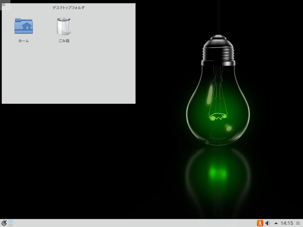 OpenSUSE Leap 42 1 KDE Main.png